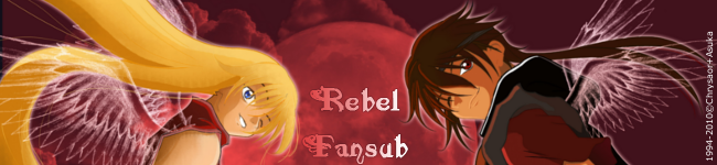 Bannière de la team Rebel-Fansub