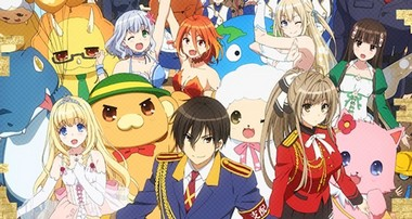 Amagi Brilliant Park, telecharger en ddl