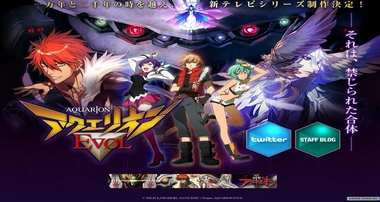 Aquarion Evol, telecharger en ddl