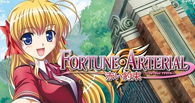 Telecharger Fortune Arterial DDL