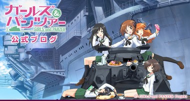 Girls und Panzer, telecharger en ddl