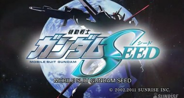Gundam SEED HD Remaster, telecharger en ddl