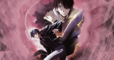choujigen game neptune anime vf