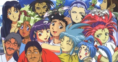 Tenchi Muyou ! TV, telecharger en ddl