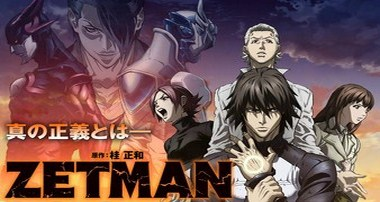 Download Zetman