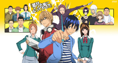 Download Bakuman