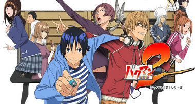 Download Bakuman S2