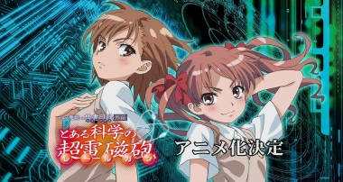 To Aru Kagaku no Railgun, telecharger en ddl