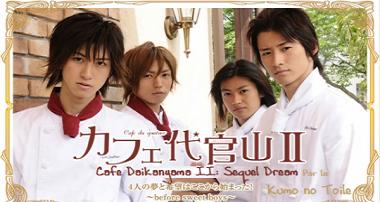 Kami no Shizuku (EngSub) - Japan Drama 2009   www ...