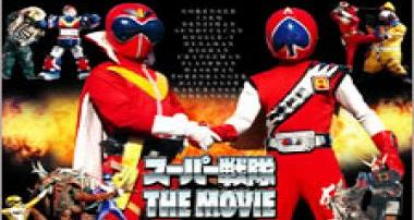 Gosei Sentai Dairanger the Movie, telecharger en ddl