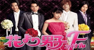 Hana Yori Dango Final, telecharger en ddl