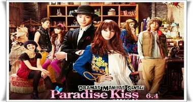 Paradise Kiss, telecharger en ddl