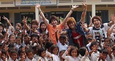 We Can't Change The World But, We Wanna Build A School In Cambodia, telecharger en ddl