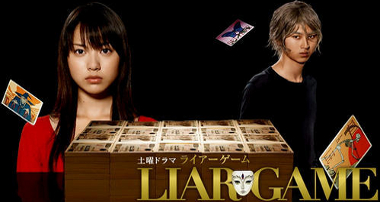 Liar Game, telecharger en ddl
