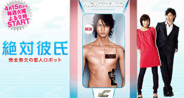 Zettai Kareshi, telecharger en ddl