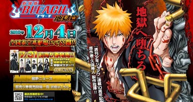Bleach Jigoku-hen, telecharger en ddl