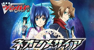 Cardfight!! Vanguard Movie : Neon Messiah, telecharger en ddl