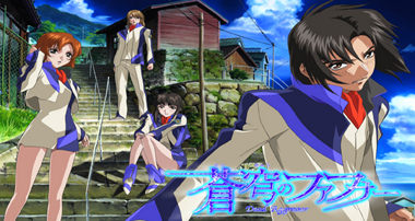 Soukyu No Fafner Heaven and Hearth, telecharger en ddl