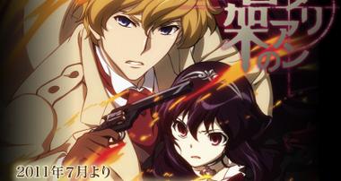 Angel Of Death Anime Episode 3 Vostfr Sky Animes Oav Action Ddl