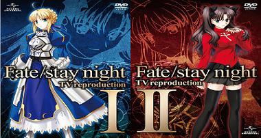 Fate stay night TV Reproduction, telecharger en ddl