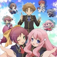 Baka to Test to Shoukanjuu, telecharger en ddl
