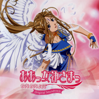 Ah My Goddess TV 2 OST, telecharger en ddl