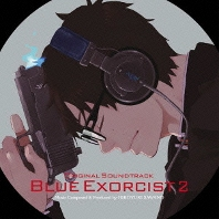 Ao no Exorcist OST 2, telecharger en ddl