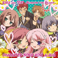 Baka to Test to Shoukanjuu Chara Album, telecharger en ddl