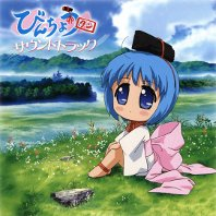 Binchou-tan OST, telecharger en ddl