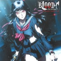 Blood-C: The Last Dark OST, telecharger en ddl