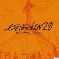 Telecharger Evangelion 2.0 OST DDL