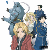 Full Metal Alchemist HAGAREN BEST, telecharger en ddl