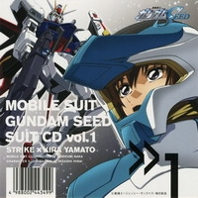 Gundam SEED SUIT CD 1, telecharger en ddl