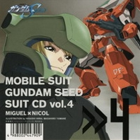Gundam SEED SUIT CD 4, telecharger en ddl