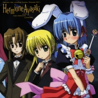 Hayate no Gotoku! Drama CD1, telecharger en ddl