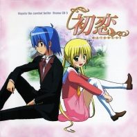 Hayate no Gotoku! Drama CD3, telecharger en ddl