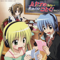 Hayate no Gotoku! Radio CD1, telecharger en ddl