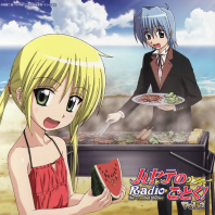 Hayate no Gotoku! Radio CD2, telecharger en ddl