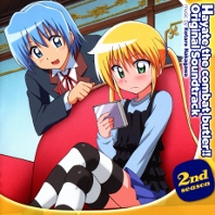 Hayate no Gotoku! 2nd Season OST, telecharger en ddl