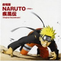 Naruto Shippûden Movie OST 1, telecharger en ddl