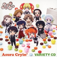 Asura Cryin' Variety CD, telecharger en ddl