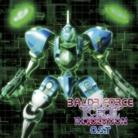 Baldr Force OST, telecharger en ddl