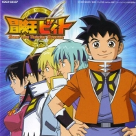 Beet The Vandel Buster OST, telecharger en ddl