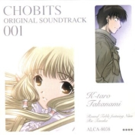 Chobits OST 001, telecharger en ddl