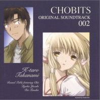 Chobits OST 002 , telecharger en ddl