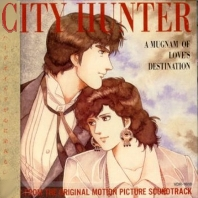 City Hunter - Magnum of..., telecharger en ddl