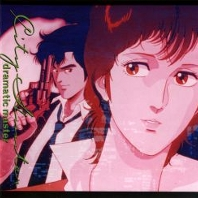 City Hunter - Dramatic Master I, telecharger en ddl