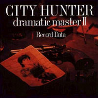 City Hunter - Dramatic Master II, telecharger en ddl