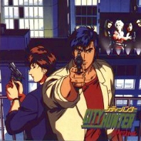 City Hunter 99 Live on Stage, telecharger en ddl