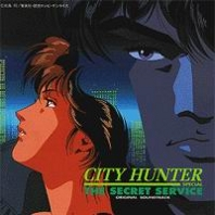 City Hunter - The Secret Service, telecharger en ddl